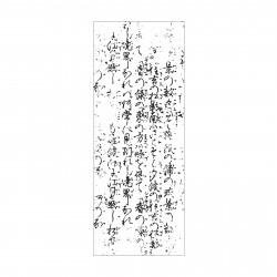 """Tampon transparent """"texture oriental calligraphy"""" de Kaisercraft"""